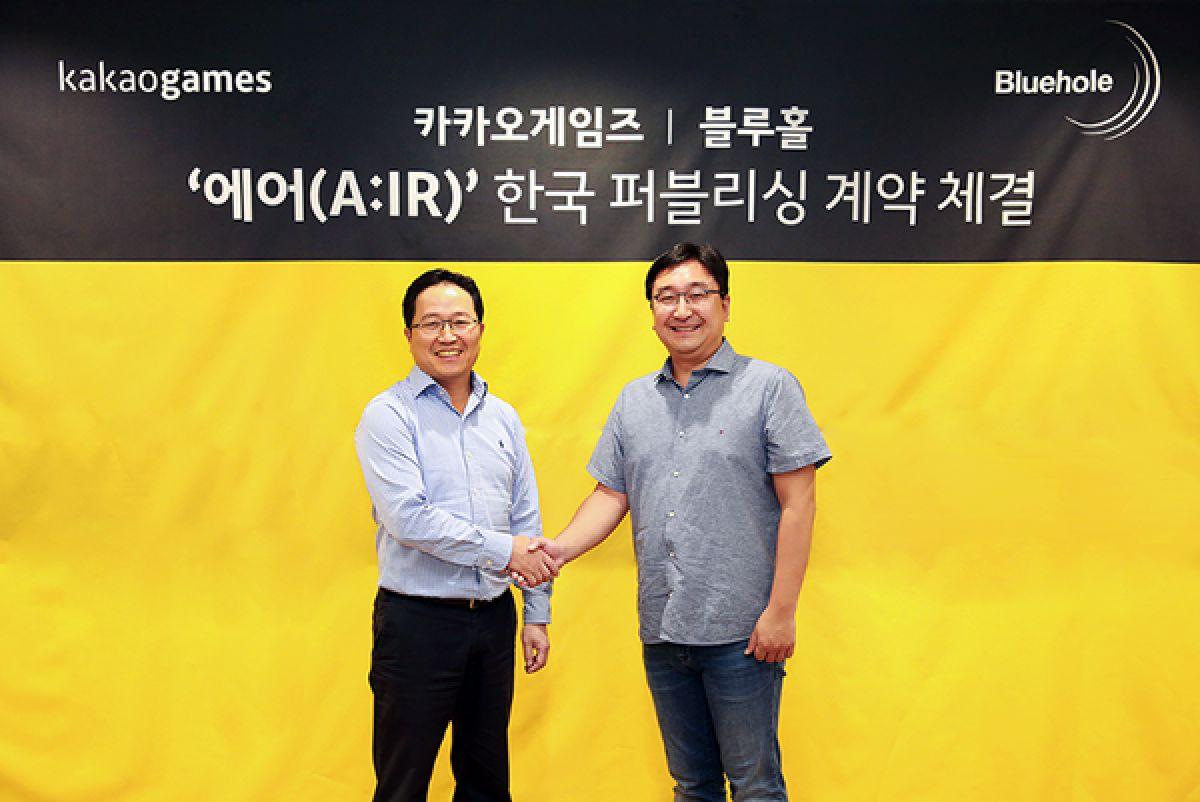 Официальный корейский сайт A:IR ожидает «переезда» 210347