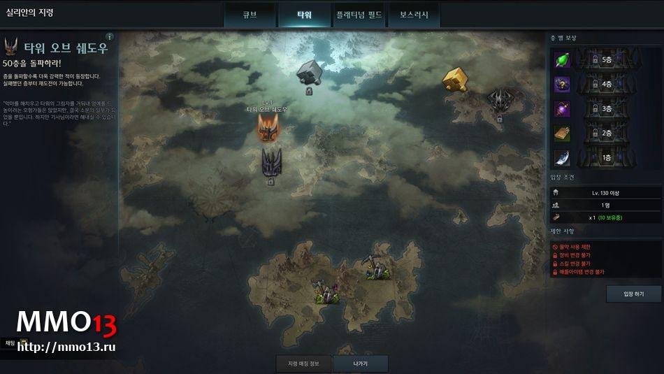 Руководство по энд-гейм контенту Lost Ark от Риши 212400