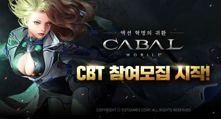 Cabal Mobile выйдет на глобальном рынке