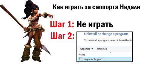 Купили лол оригинальный в Украине - YouTube