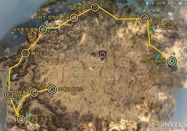 Руководство по Black Desert: пробуждающее оружие Катаны Предел в PvE