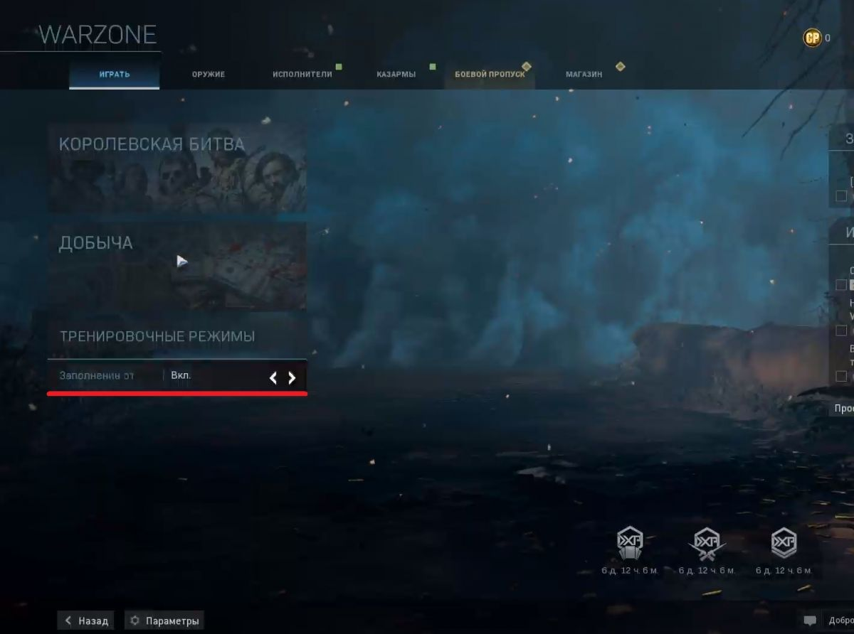Call of Duty: Warzone Guide - советы, секреты, тактика и руководство по выживанию