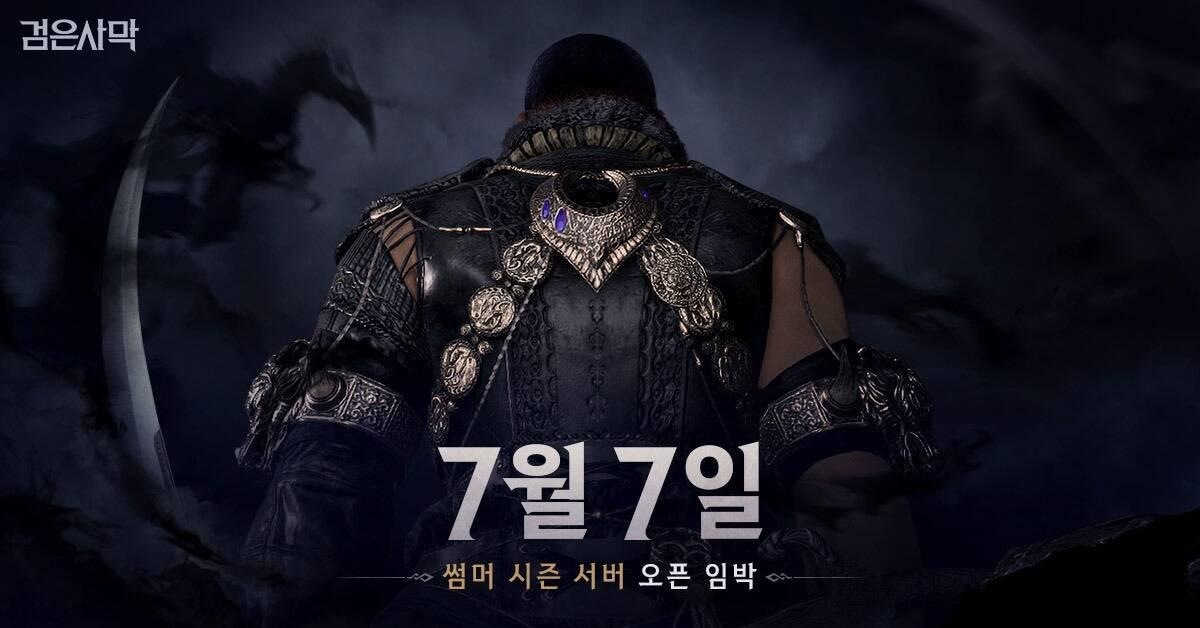 Black Desert: новый класс может появиться в корейской версии уже через две недели
