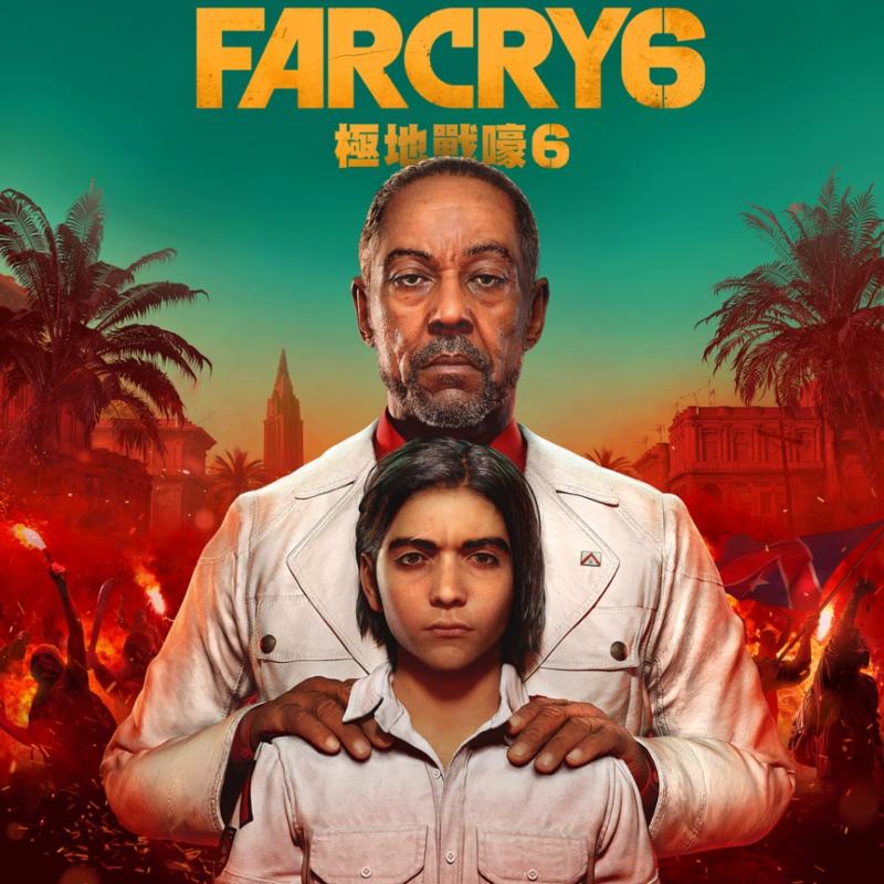 Far Cry 6: в сеть утекла информация о дате выхода, сеттинге, мультиплеере и злодее