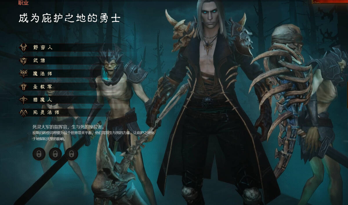 Обзор обновленной версии Diablo: Immortal с ChinaJoy 2020