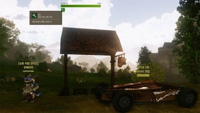 Интервью с разработчиком MMORPG ArcheAge 2
