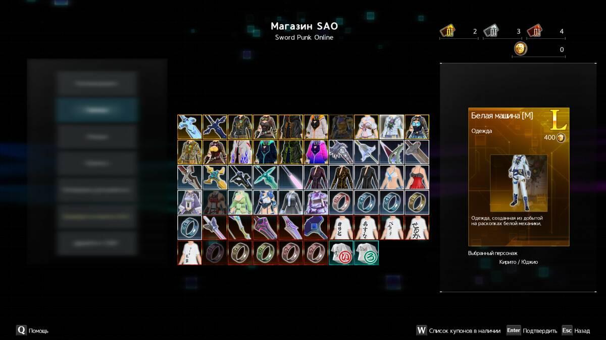 Sword Art Online: Alicization Lycoris обзавелся магазином с предметами за реальные деньги