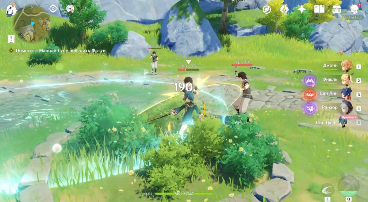 Обзор Genshin Impact Прекрасное кроссплатформенное приключение