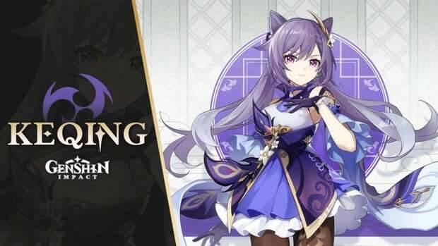 Игрок потратил почти $2000, чтобы получить нужного персонажа в Genshin Impact