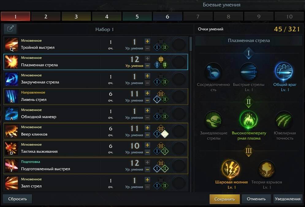 Lost Ark 2.0 предложит новые способы прокачки персонажа