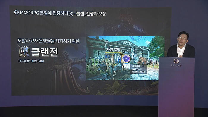 Новые подробности MMORPG Elyon и ответы на вопросы
