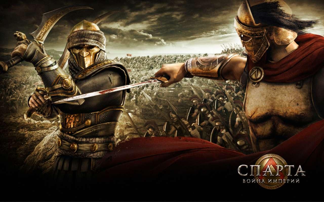 Картинка спарта война империй