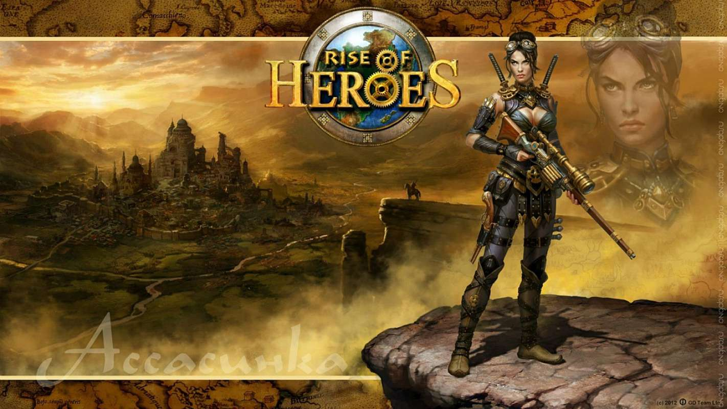 Rise of Heroes free generator without human verification