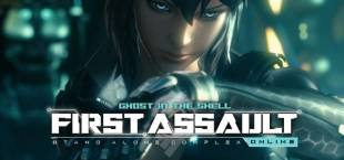 Ghost in the Shell Online: First Assault
