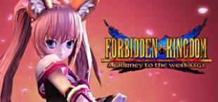 Forbidden Kingdom Online