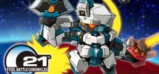 C21 Steel Battle Chronicles