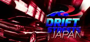 Drift Streets Japan