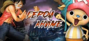 Anime girls vr — дата выхода, системные требования и обзор игры.