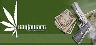Ganjawars