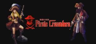 Pirate Crusaders