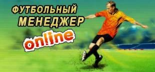 Убойный футбол — shaolin soccer (2001) — смотреть онлайн или.
