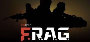 Frag скачать торрент последняя версия на русском.