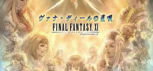 Final Fantasy XI Reboot