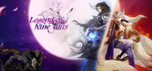 Elder scrolls 4: oblivion knights of the nine, the дата выхода.