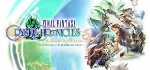 Final Fantasy: Crystal Chronicles — Remastered Edition