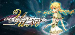 YU-NO: A girl who chants love at the bound of this world