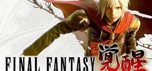 Final Fantasy: Awakening