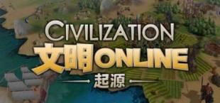 Civilization Online: Origin