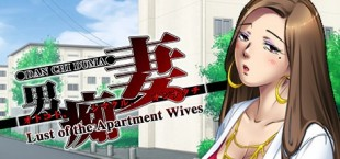 Lust of the Apartment Wives