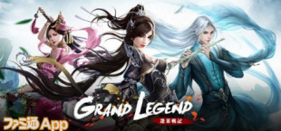 Grand Legend: Horai Senki