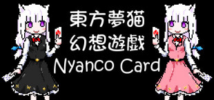 Nyanco Card