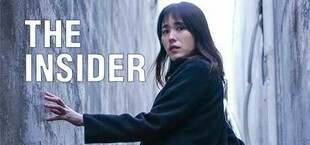 The Insider – interactive movie