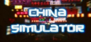 China Simulator