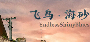 EndlessShinyBlues