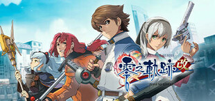 The Legend of Heroes: Zero no Kiseki KAI