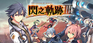 The Legend of Heroes: Sen no Kiseki III