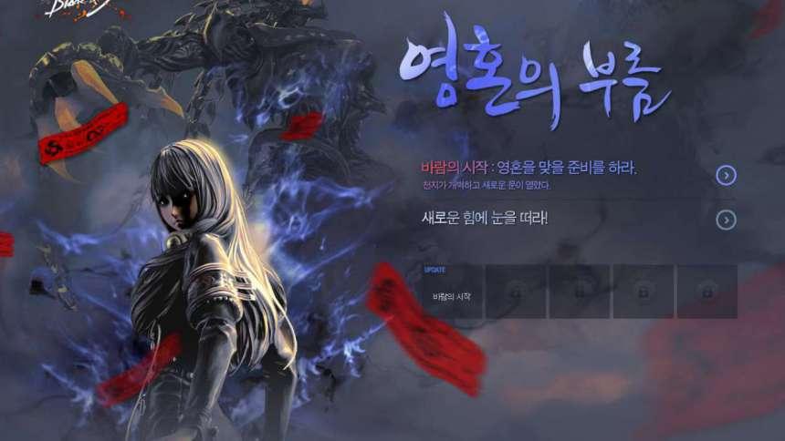 Blade & Soul - Крупное обновление New Strength Awakening на корейских серверах