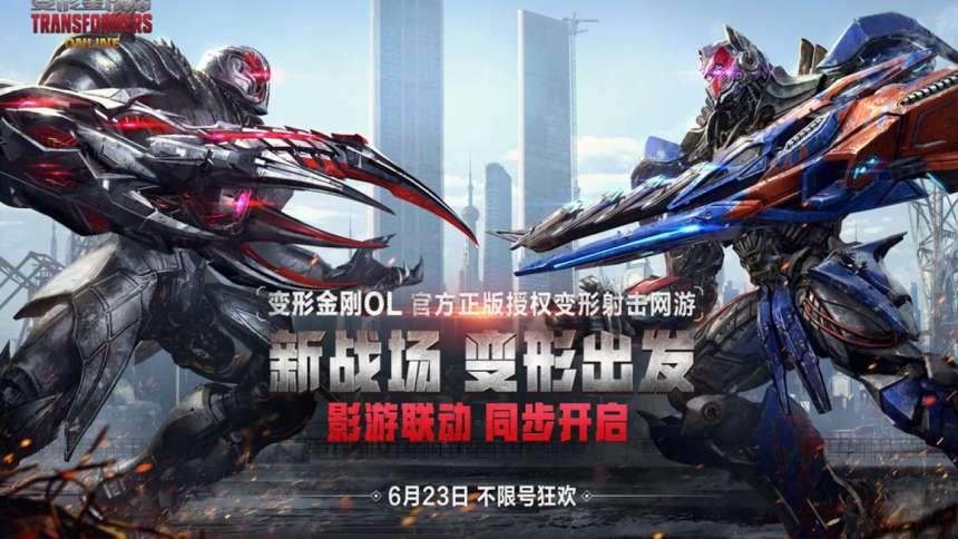 скачать игру Transformers Online через торрент - фото 2
