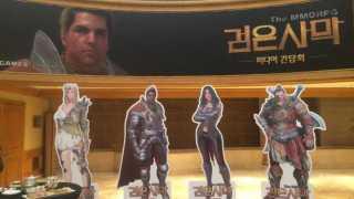 Black Desert - Анонс даты ОБТ, новый трейлер и пара слов об игровом магазине