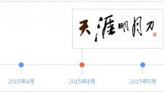 Скриншот или фото к игре Moonlight Blade из публикации: Moonlight Blade - Информация о следующем этапе китайского ЗБТ