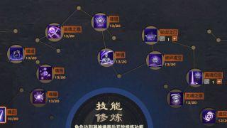Скриншот или фото к игре Revelation из публикации: Revelation - Обзор игры в преддверии китайского ОБТ