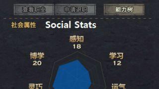 Скриншот или фото к игре Revelation из публикации: Revelation - Обзор игры в преддверии китайского ОБТ. Часть 4 (финальная)