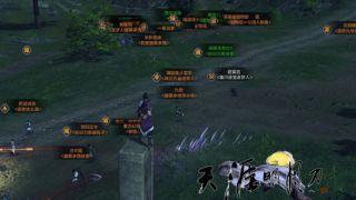 Скриншот или фото к игре Moonlight Blade из публикации: Moonlight Blade - Система случайных батлграундов может вернуться в следующем бета-тестировании