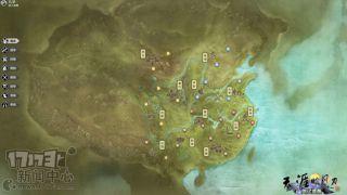 Скриншот или фото к игре Moonlight Blade из публикации: Система альянсов Moonlight Blade