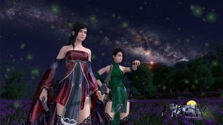 Скриншот или фото к игре Moonlight Blade из публикации: Начало ЗБТ Moonlight Blade и стрим от китайского игрока