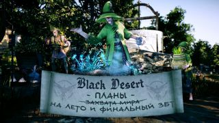 Информация о финальном ЗБТ и ОБТ русской версии Black Desert